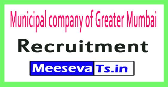 Municipal company of Greater Mumbai MCGM Recruitment Notification 2017