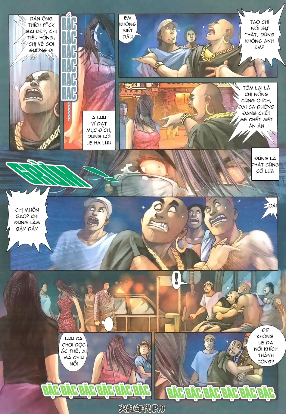 Hỏa Hồng Niên Đại Hắc Cốt Đường chap 112 - Trang 7