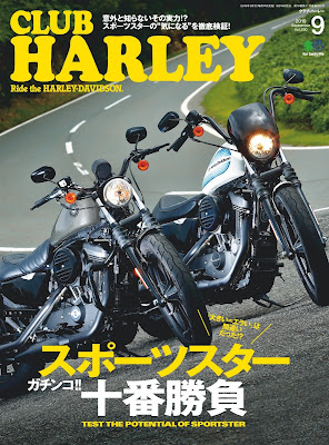 CLUB HARLEY (クラブハーレー) 2019年09月 zip online dl and discussion