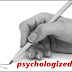 Η ιστορία ενός μολυβιού, Paolo Coelho (Διδακτική Ιστορία)