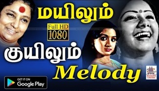 Sridevi S.Janaki Melody Songs