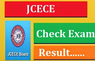 JCECE Result 2017