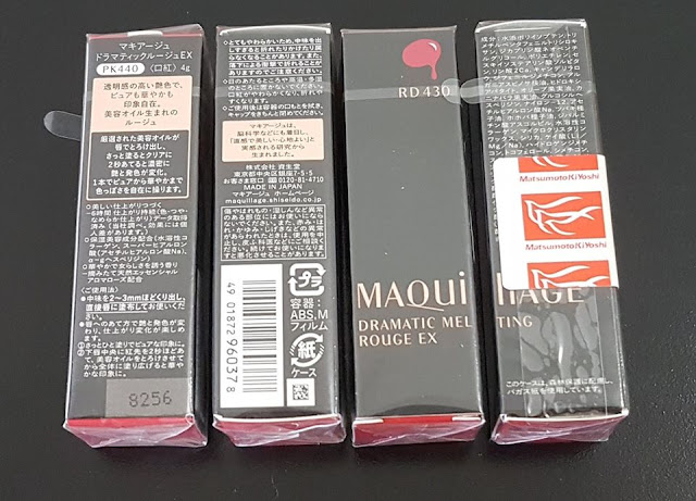 Son Maquillage Dramatic Rouge Mel EX, Shiseido, Hàng Nhật