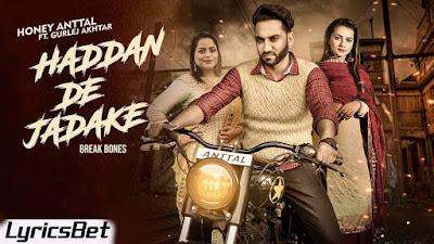 Haddan De Jadake Lyrics - Honey Anttal, Gurlez Akhtar