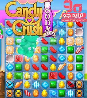 تحميل كاندي كراش  للموبايل او الاندرويد كامله Candy Crush  2018