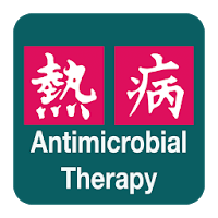 Sanford Guide:Antimicrobial Rx Apk free for Android