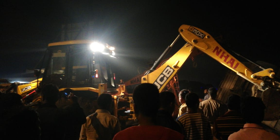 Toll Plaza Accident Kushinagar