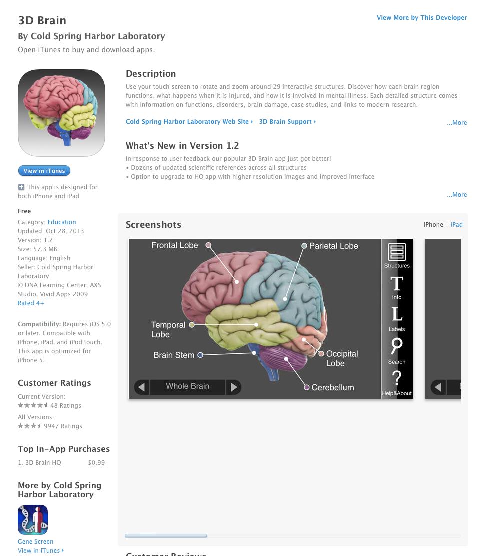 UCET Free iOS App - 3D Brain - UCET