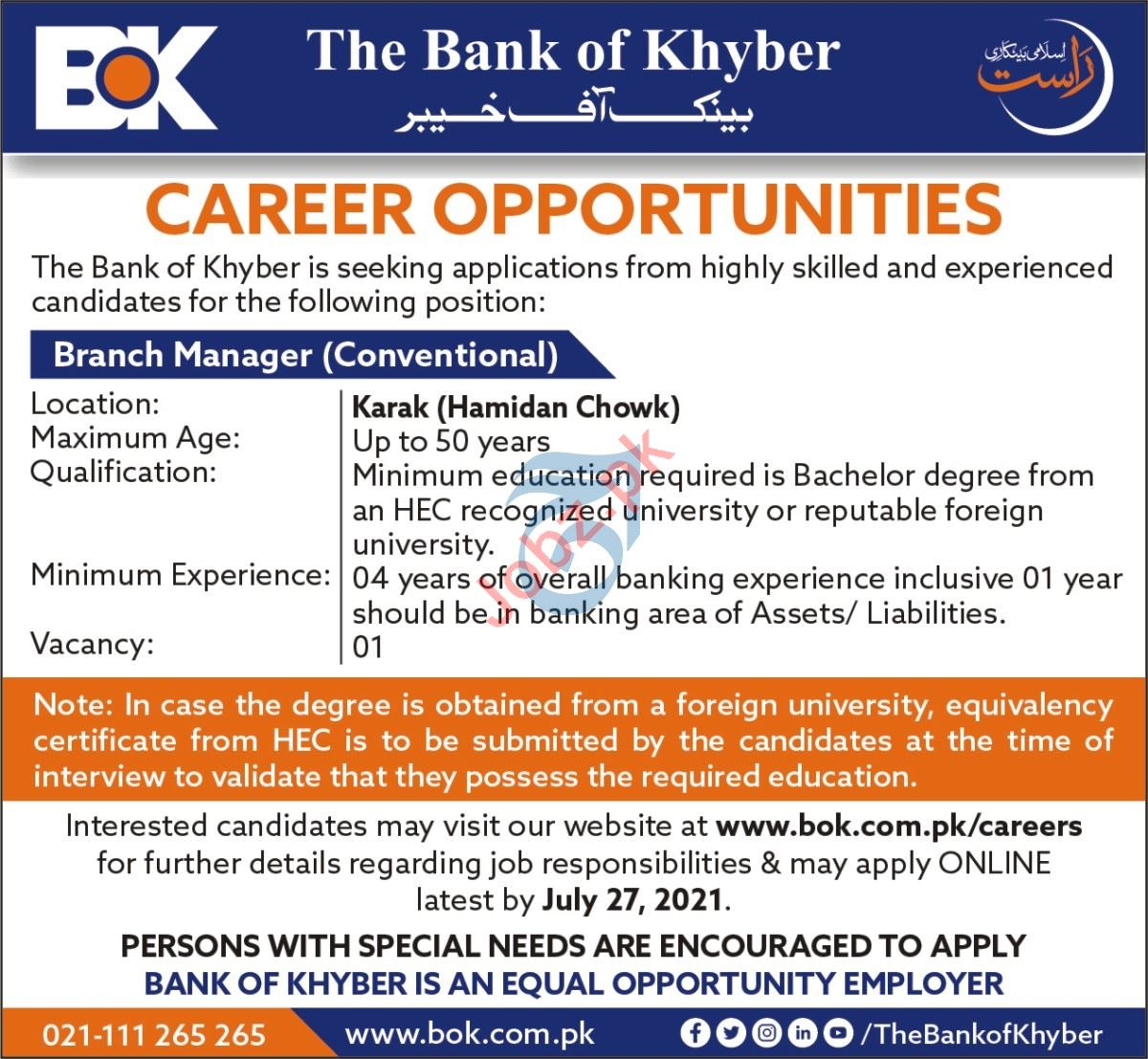 he Bank of Khyber Bank Posts Karak 2021