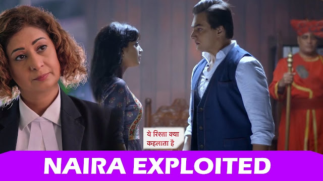 Future Story : Post torture in Court, Naira gives away Kairav to Kartik in Yeh Rishta Kya Kehlata Hai