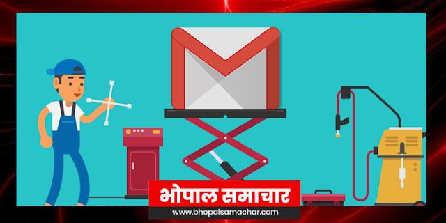 Gmail यूजर्स के लिए जरूरी खबर, 2 जुलाई से आपका इनबॉक्स बदल जाएगा