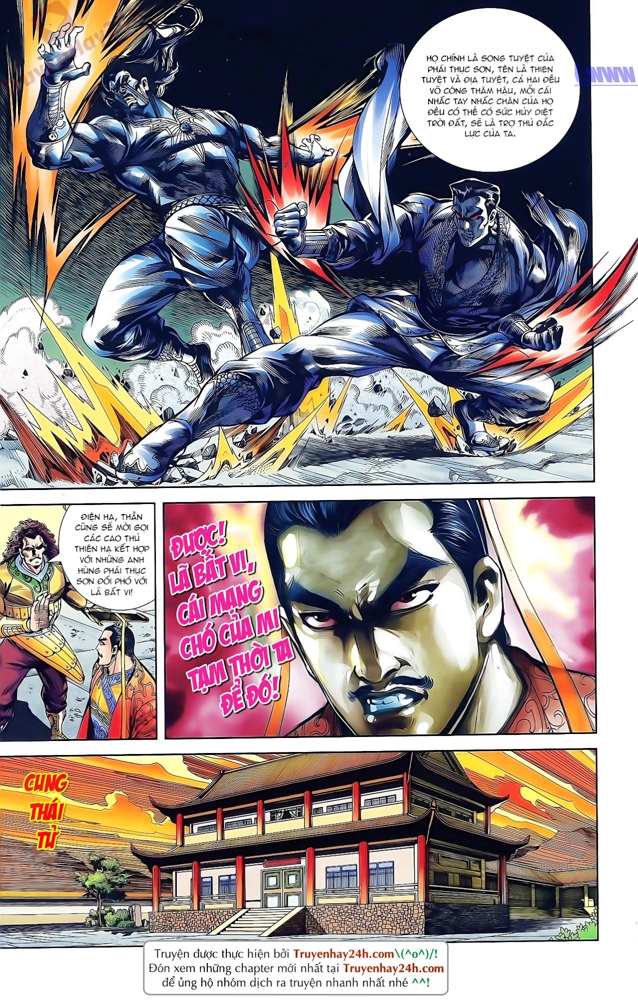 Tần Vương Doanh Chính chapter 43 trang 29