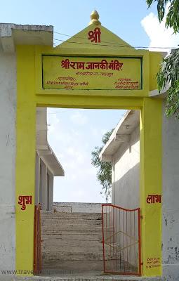 ग्यारसपुर का किला, ग्यारसपुर, विदिशा - Gyaraspur Fort, Gyaraspur, Vidisha