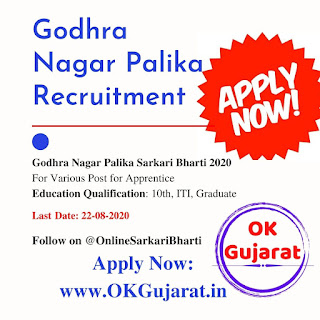 Godhra Apprentice Recruitment 2020
