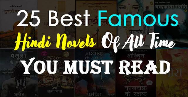 best hindi novels, hindi upnyas list
