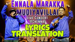 Ennala Marakka Mudiyavilai Lyrics in English | With Translation | – Havoc Brothers