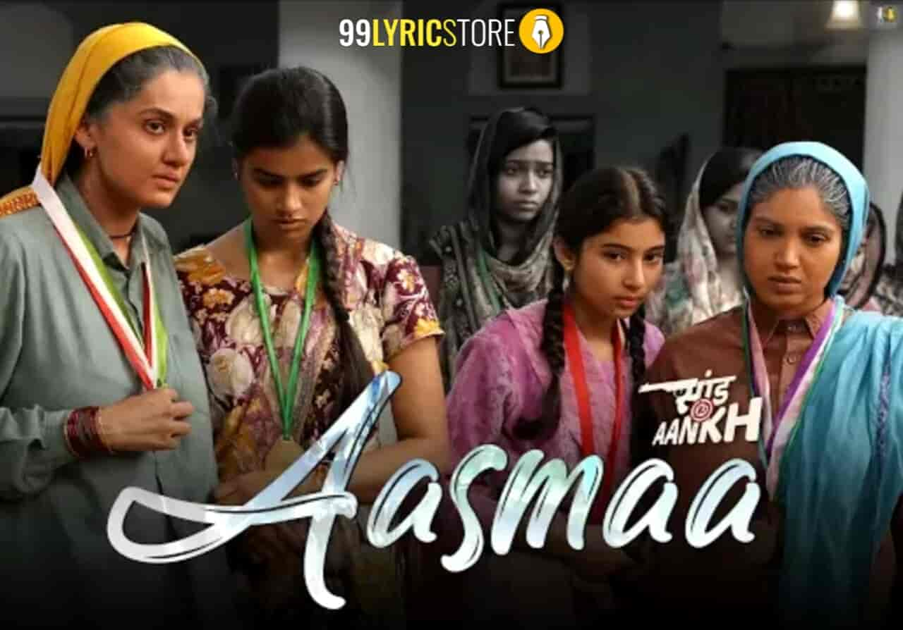 Aasmaa Song Images From movie Saand ki Aankh