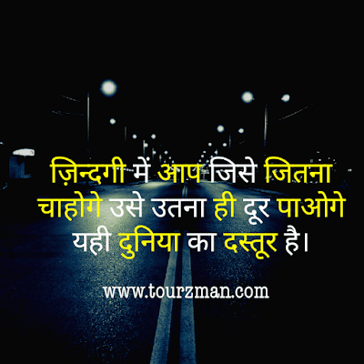 motivational suvichar in hindi images