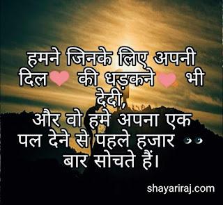 yaad-shayari-in-hindi-for-girlfriendururuu4u