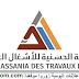 L'Ecole Hassania des Travaux Publics recrute des Professeurs Assistants