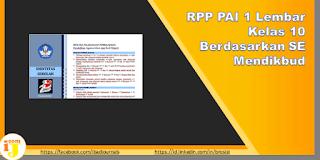 RPP PAI 1 Lembar Kelas 10 Berdasarkan SE Mendikbud