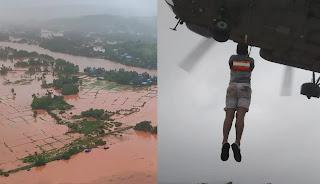 महाराष्ट्र के रत्नागिरी में भारतीय वायु सेना का बाढ़ राहत अभियान जारी