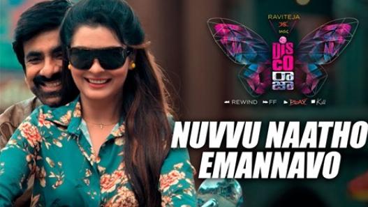 nuvvu-naatho-emannavo-full-hd-video-song-disco-raja