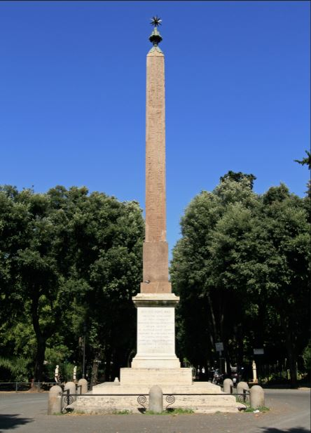 Antinous Obelisk