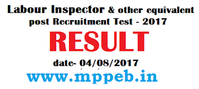 mppeb vyapam vyapam.nic.in mp online vaccancies Result - Group-2(Sub Group -4) Labour Inspector and other equivalent post Recruitment Test - 2017