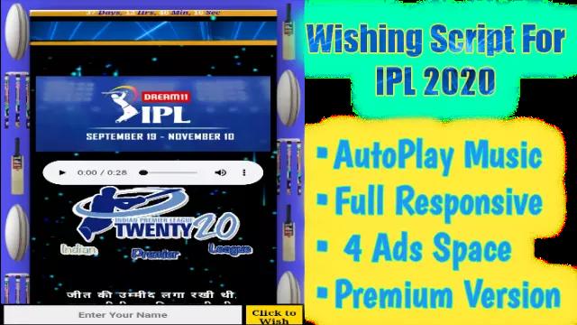 IPL 2020 - Wishing Script For Blogger Premium Version free Download