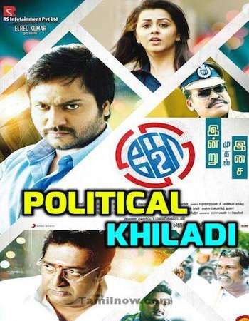 Political Khiladi 2017 Hindi Dubbed Full Movie Download