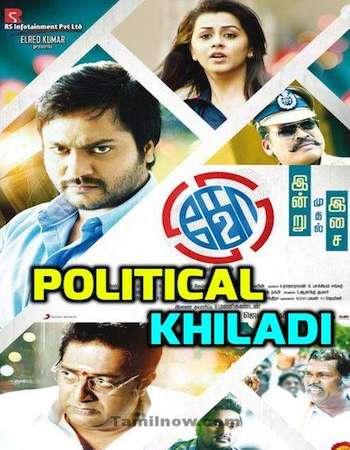 Download Chandramukhi 2-mera Badla Full Movie Hin Hit 1. private Division Stanford prayers sobre
