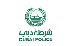 وظائف شرطة دبي 2021 | القيادة العامة لشرطة دبي تفتح باب التسجيل للتوظيف الحاصلين على الثانوية العامة براتب 17.000 الف درهم