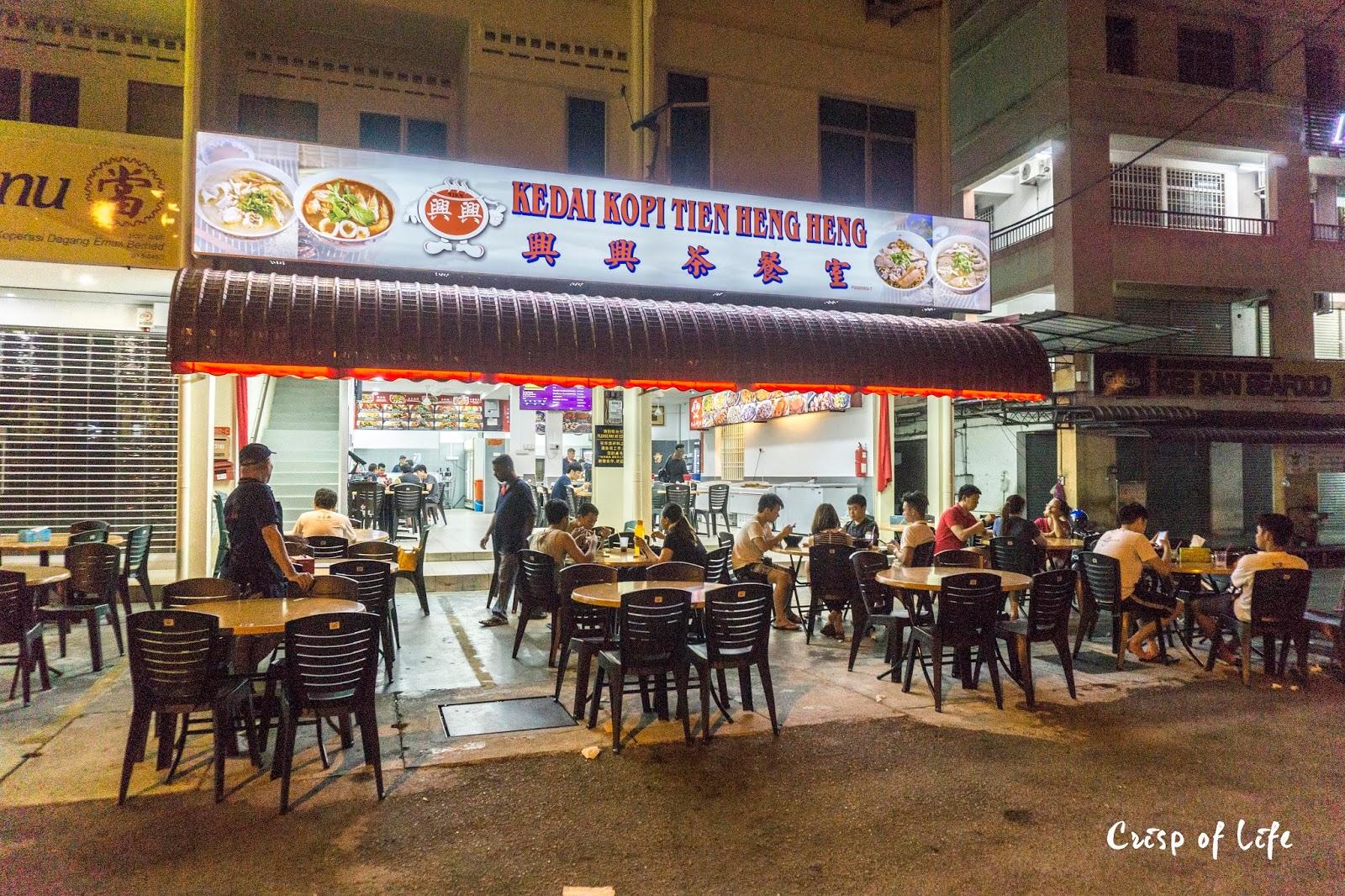 Heng Heng Tomyam (Farlim Branch) @ Jalan Air Itam, Penang