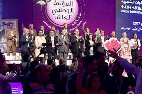 taroudant press   دعوات إلى مؤتمر استثنائي لحزب الاتحاد الاشتراكي  تارودانت بريس