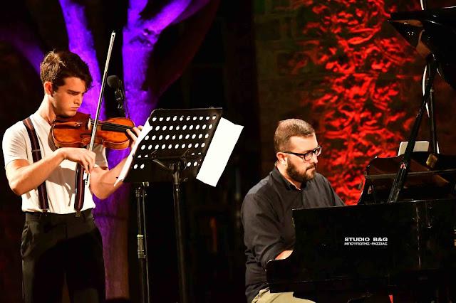 Ρεσιτάλ για βιολί και πιάνο στο 30ο Μουσικό Φεστιβάλ Ναυπλίου