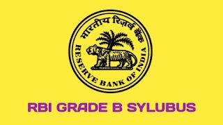 RBI Grade B 2021 Exam Syllabus