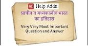 Ancient and Mediaval History of India PDF download Hindi (SSC)