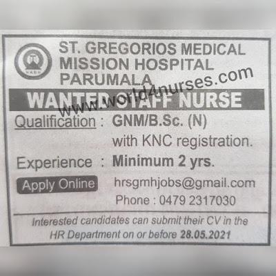 Staff Nurse Vacancy in St. Gergorios Medical Mission Hospital Parumala