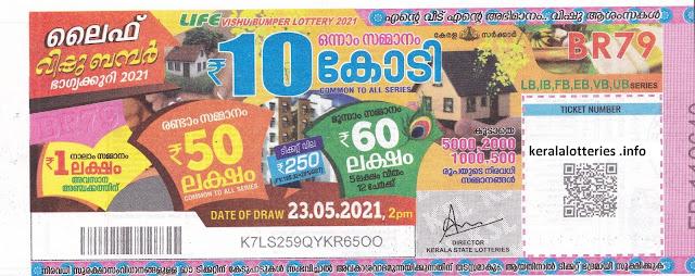 kerala lottery next bumper Life Vishu Bumper BR-79 dated 23.05.2021