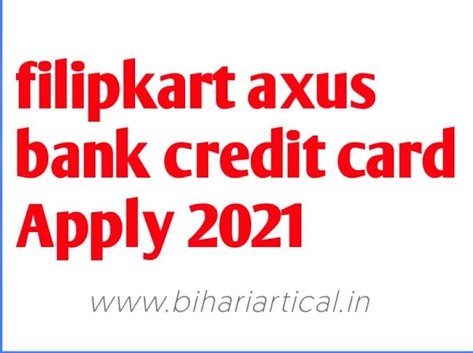 filipkart axis bank credit card Apply 2021