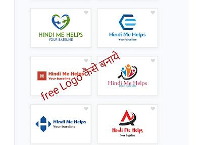 Free logo create