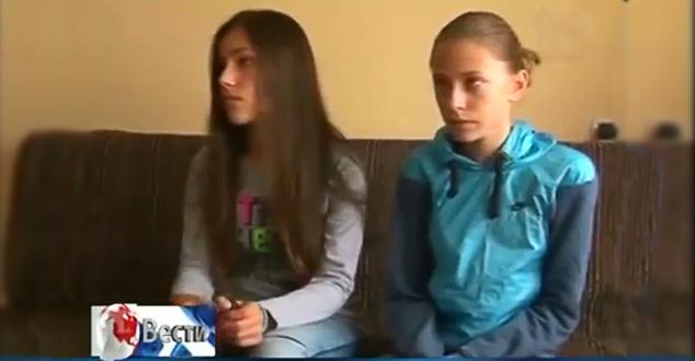 ТВ Извештај о киднаповању прикрива злочин (ВИДЕО)