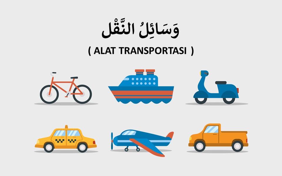 Kosakata Bahasa Arab: Kendaraan dan Nama-Nama Alat Transportasi