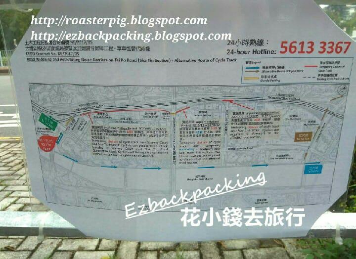 沙田單車徑地圖