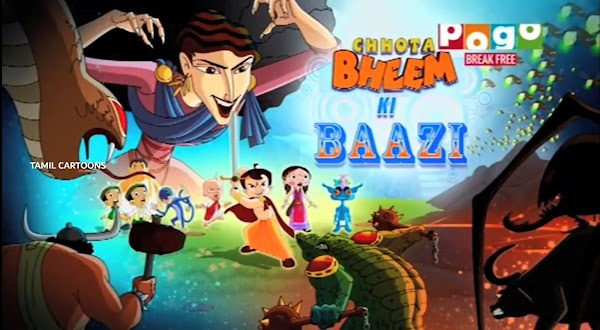 Chhota Bheem Ki Baazi Full Movie In Tamil