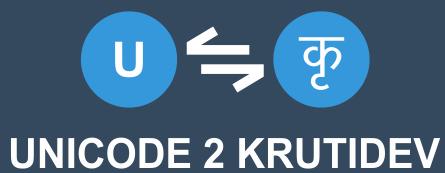 Unicode to Krutidev Converter Convert2krutidev
