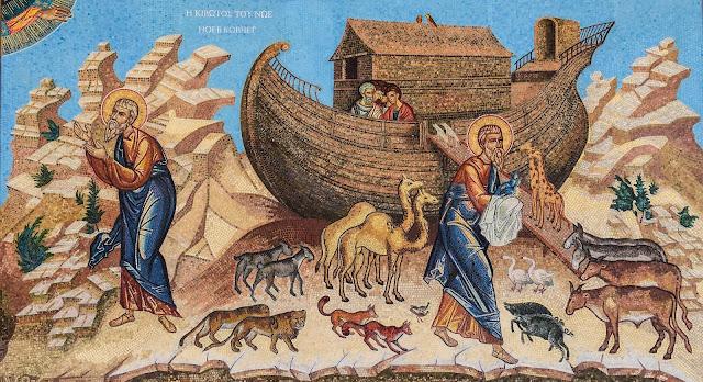 ギルガメシュ叙事詩と聖書の関係?洪水伝説は本当にあった!