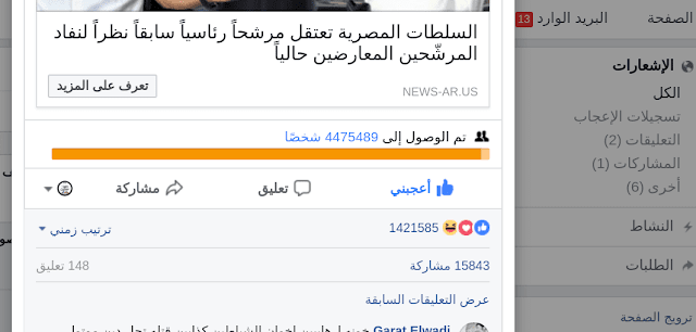 طريقة الحصول على قسيمة فيس بوك مجانا
