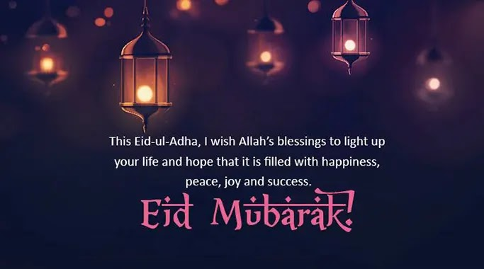 Eid ul Adha Messages 2021 for Family